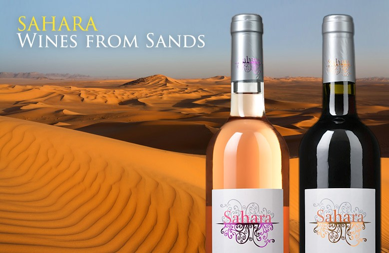 Sahara Wine from Algeria